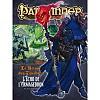 Pathfinder: 15 L