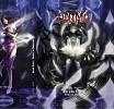 Anima Beyond Fantasy - Arcana Exxet Secrets du Surnaturel